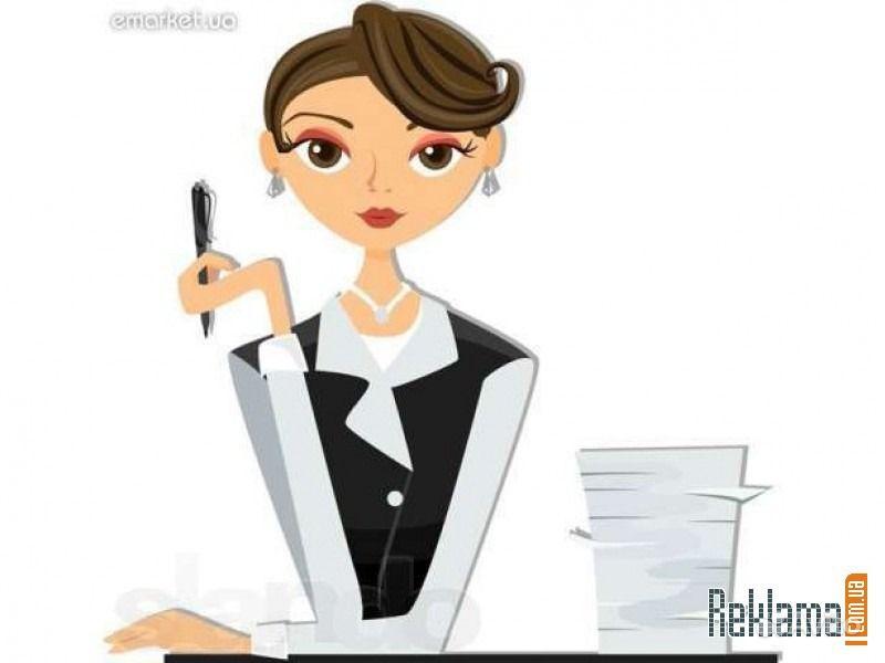О вакансии. Главный бухгалтер. руководство бухгалтерией, организация и кон