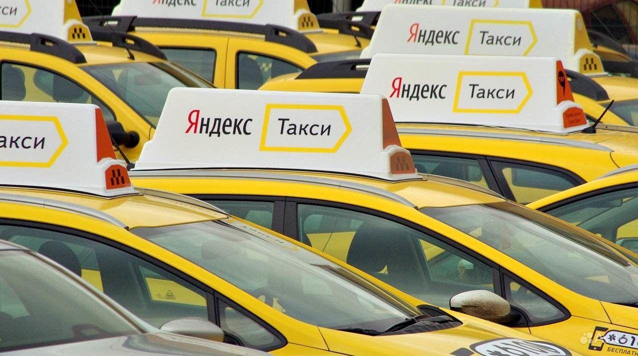 Водитель Яндекс. Такси в Кемерово. Кемеровская область,  Кемерово