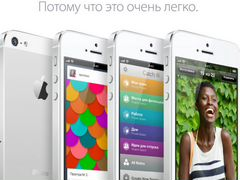 iPhone 5 NEW-16.32 GB оригинал