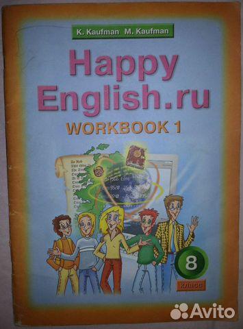 класс учебнику по english решебник 8 happy