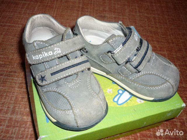 Детская обувь Kapika (Капика) - низкие цены в интернет