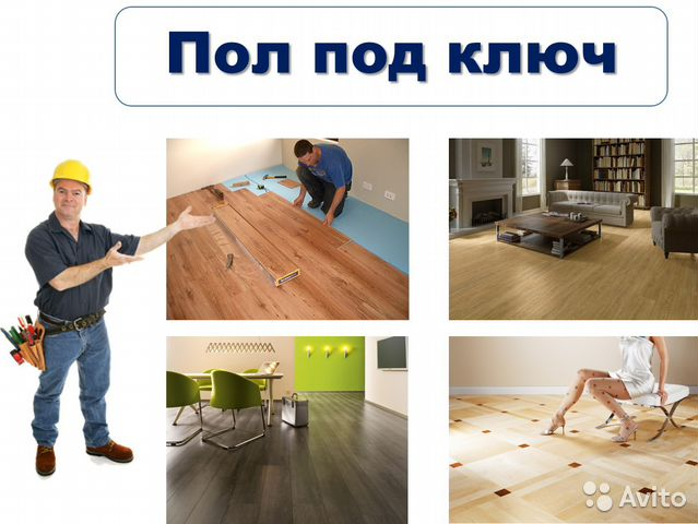parquet chene huile ou vernis site devis travaux quimper entreprise bodjgt. Black Bedroom Furniture Sets. Home Design Ideas