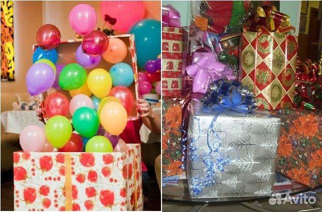 Подарки с воздушными шарами