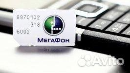 МегаФон» запустил интернет 4G+ в Ставропольском крае