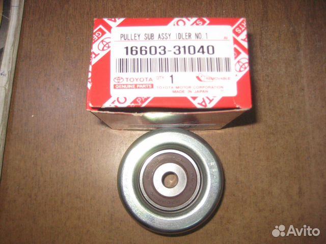 Ролик обводной 1GR-FE 1660331040 89043899229 купить 1
