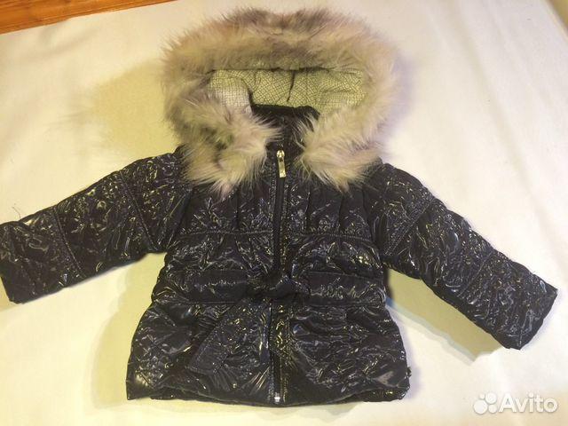 BabyBrand com ru - Интернет магазин детской одежды