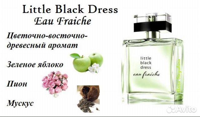 Маленькое черное  духи зеленые