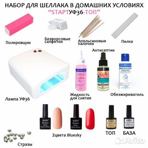 Список набора для шеллака в домашних условиях