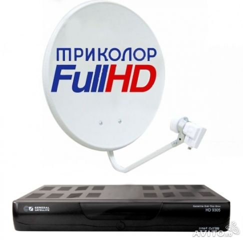 Ресивер Триколор Full HD GS9305 - новинка