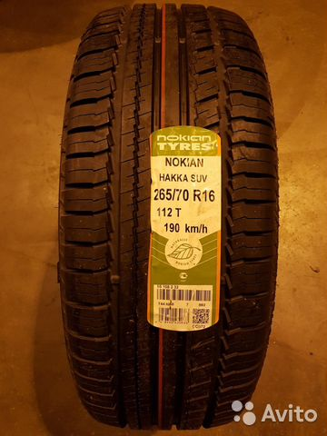 Увеличеное фото: шины зимние бу 285/60 r18 nokian