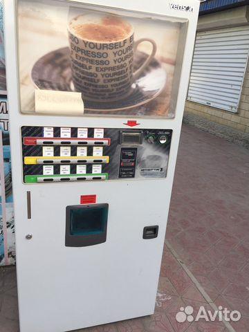 Кофейный аппарат venson 6111 от 89000 рублей