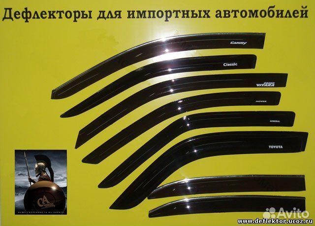 Как сделать ветровики на авто своими руками - Шкаф и точка