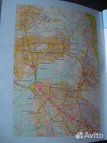 Схема движения городского