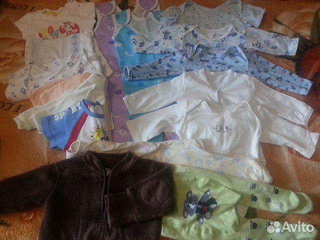 Купить Одежду На Авито