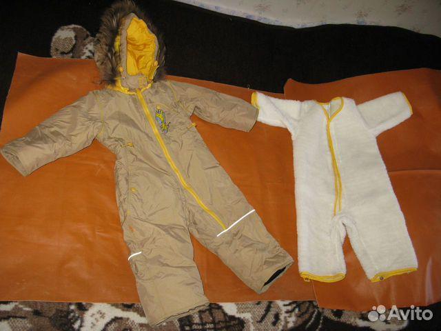 Savva Детская Одежда