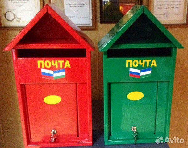 Почтовые ящики своими руками в доу