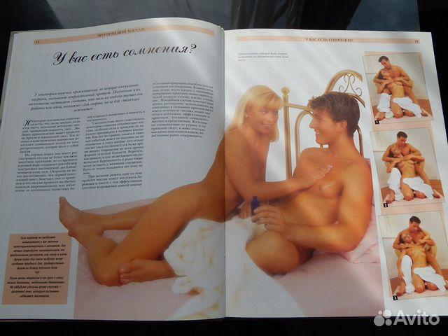 onlayn-aybolit-ili-skoraya-seksualnaya-pomosh