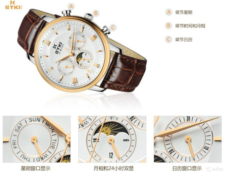 Купить наручные часы дизель в интернет магазине недорого мужские