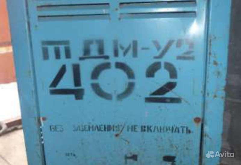 Сварочный трансформатор ИТС ТДМ-4 2 Цена дилера
