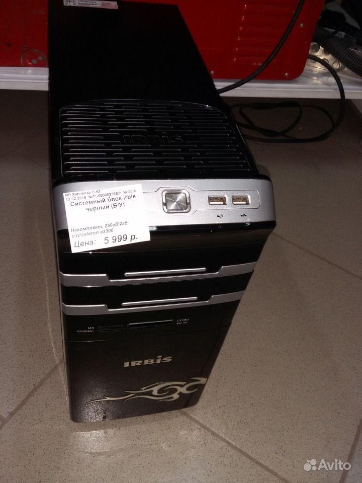 irbis компьютеры: