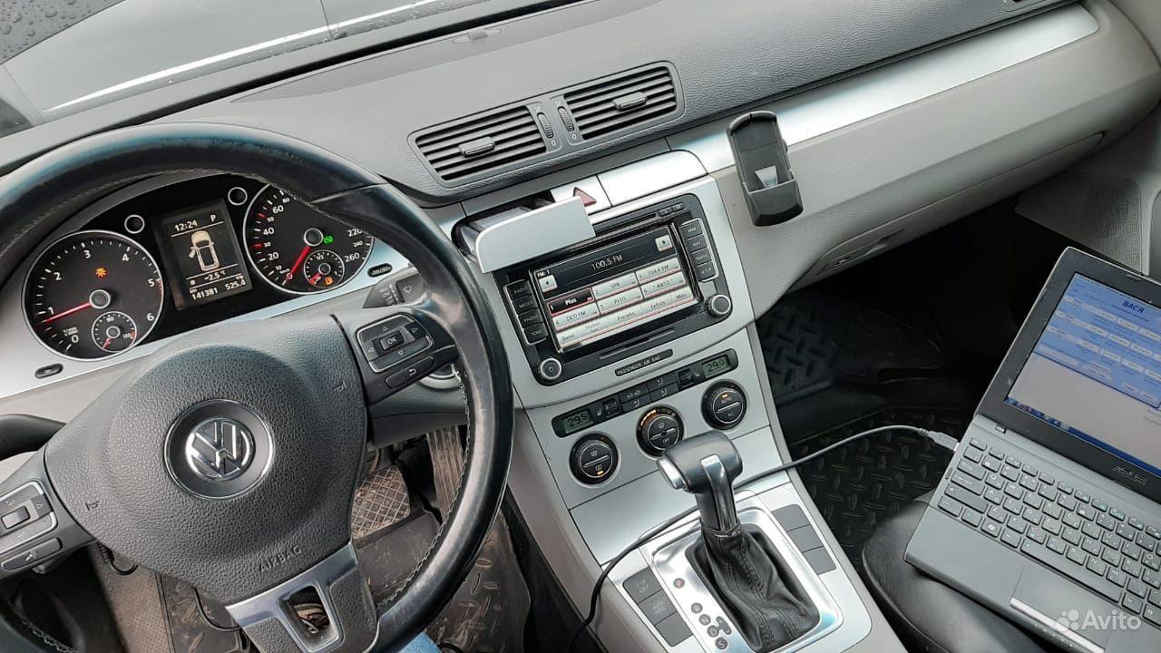 Активация функций VAG. (Volkswagen, skoda, Audi) купить на Вуёк.ру - фотография № 3