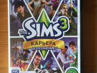 "The Sims 3 ""карьера"""