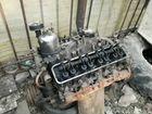 Двигатель Газ 53,66,3307