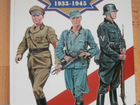 Униформа третьего рейха