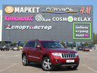 Jeep Grand Cherokee 3.6AT, 2012, 147300км