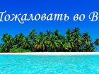 Вьетнам Москва : 01.02.2020 на 12 ночей