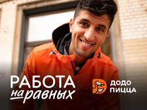 Работа для девушек в москве по выходным дням в работа для девушек в военкомате