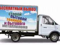 Подать объявление на грузоперевозки в б доска объявлений промышленное оборудование