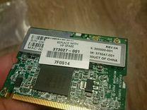 HP Broadcom wi-fi