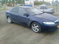 Mazda 6, 2004 г., Саратов