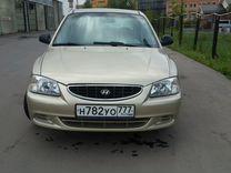 Hyundai Accent, 2004 г., Тула