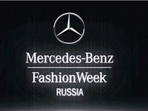 ViP Mercedes-Benz Fashion Week