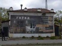 Коммерческая недвижимость в кушва коммерческая недвижимость красногвардейский район в санкт-петербург