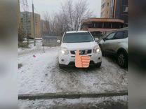 Nissan X-Trail, 2013 г., Волгоград