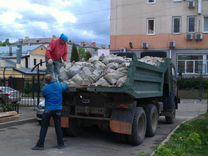 Вывоз мусора, старой мебели, хлама, грузчики