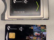 Onlime telecard Ростелеком — Аудио и видео в Москве