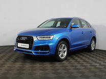 Audi Q3, 2017 г., Санкт-Петербург