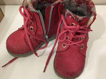 Демисезонные ботинки 20 р-р