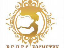 Мастер маникюра и педикюра — Вакансии в Москве