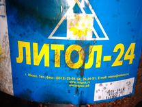 Продам литол 24 — Запчасти и аксессуары в Красноярске