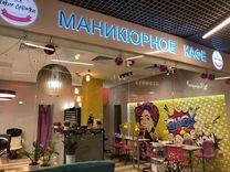 Мастер маникюра педикюра — Вакансии в Москве