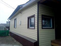 Авито чита объявления недвижимость куплю дом сайт продажа бизнеса в новосибирске
