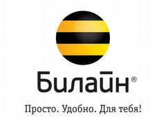 Вип девочки по вызову ульяновск фото 33-834