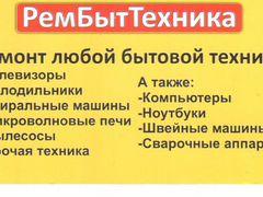 Подать объявление в городе абакане работа в новокузнецке свежие вакансии сегодня объявления