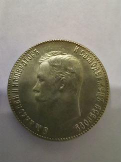 Копия золотой монеты 10 рублей 1901 года объявление продам