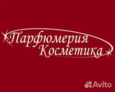 Магазин парфюмерии и косметики 100м2 отдел в тц купить в свердловской области на avito - бесплатные объявления на сайте avito.